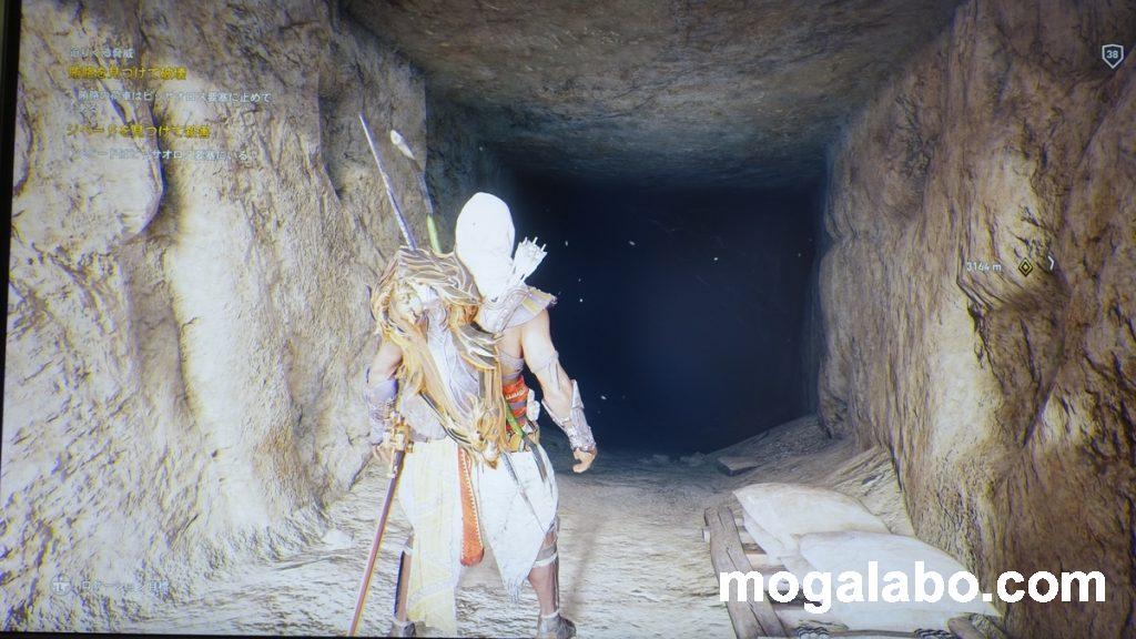 HDRiOFFにしたアサシンクリードオリジンズ(洞窟内)