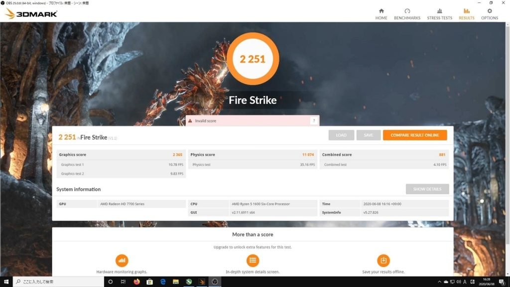 Fire StrikeでGD7750を計測