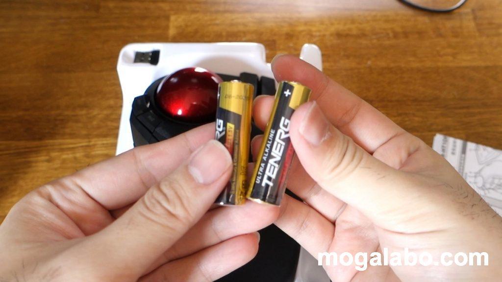 単三電池2本