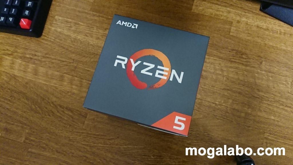 Ryzen5 1600AF