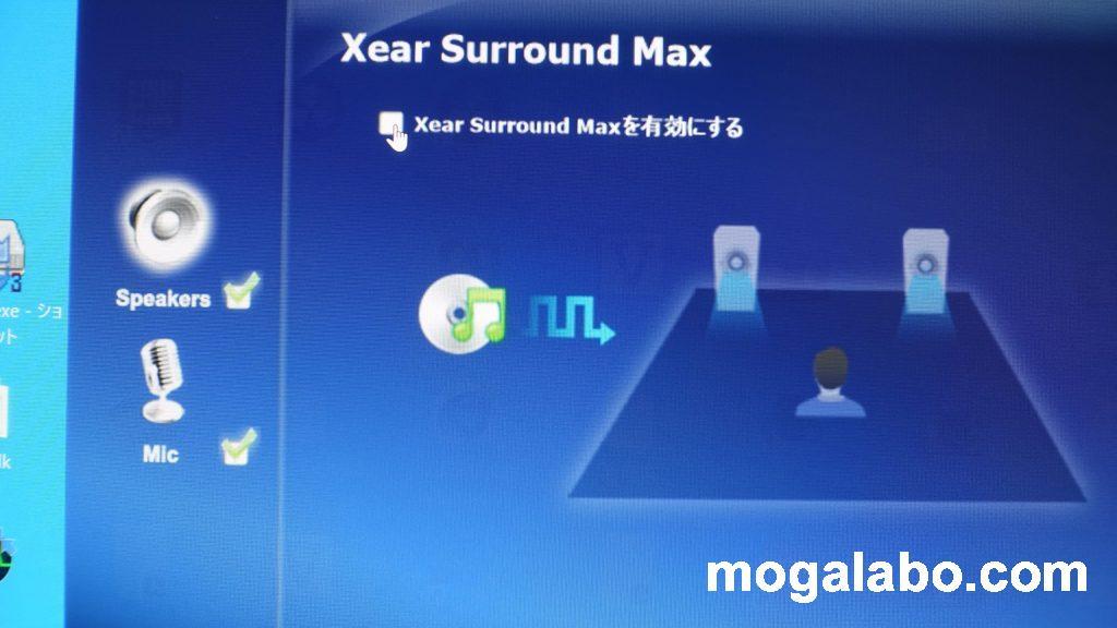 Xear Surround Max