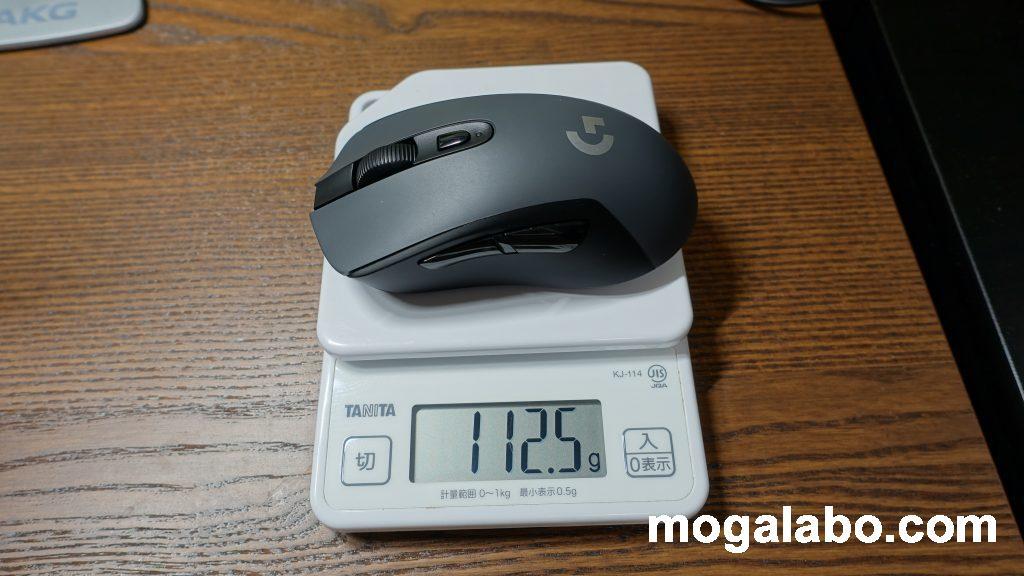 単三電池1本の時の重さ