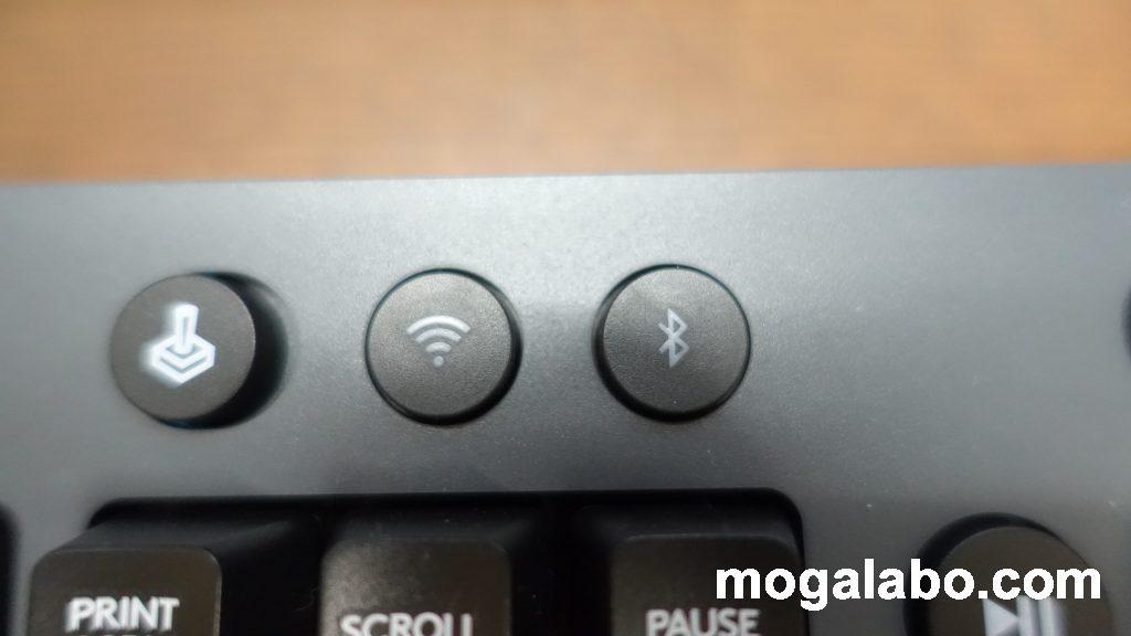 2.4Ghz/Bluetoothに対応
