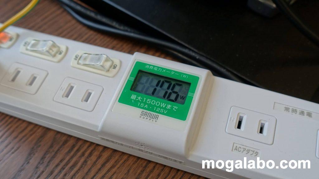 高負荷時の消費電力