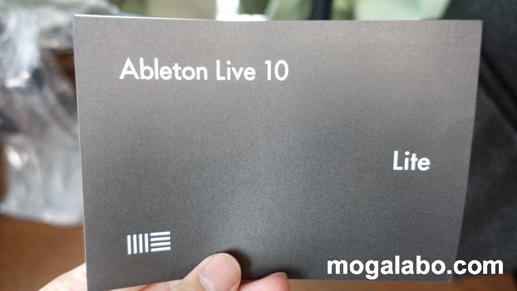 Abeleton Live 10 Lite