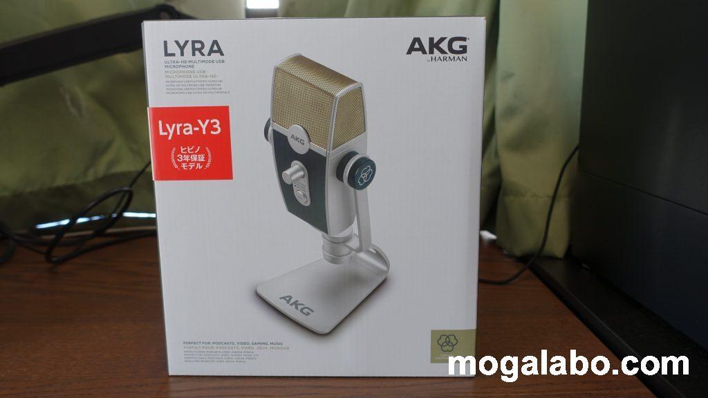 AKG Lyra-Y3の箱