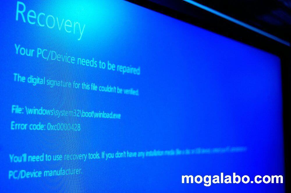 PCの起動失敗を繰り返すようになった原因はSSDだった