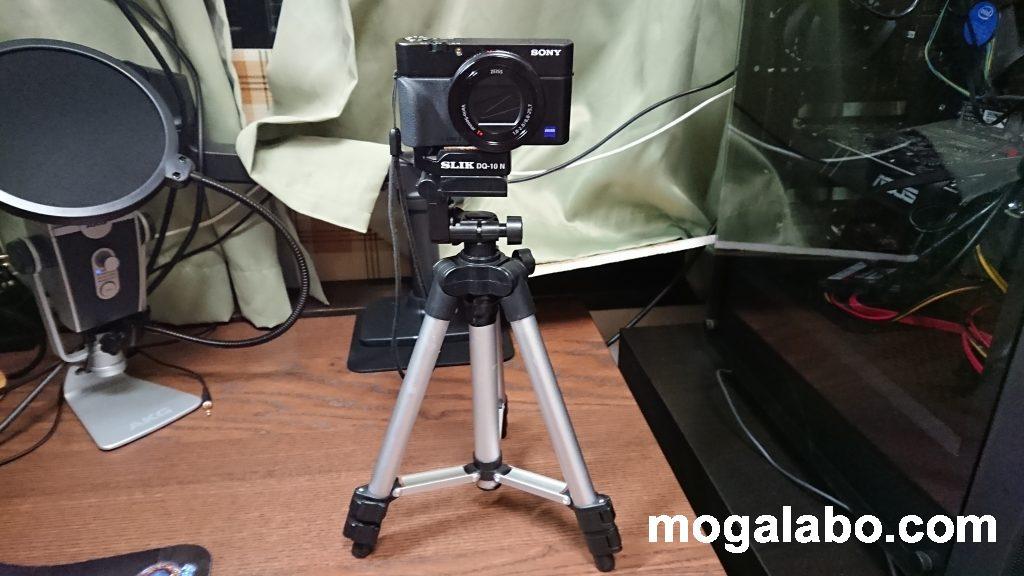 カメラ台にはめ込み
