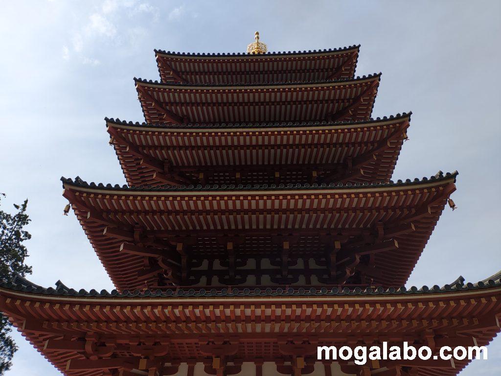 高幡不動五重塔