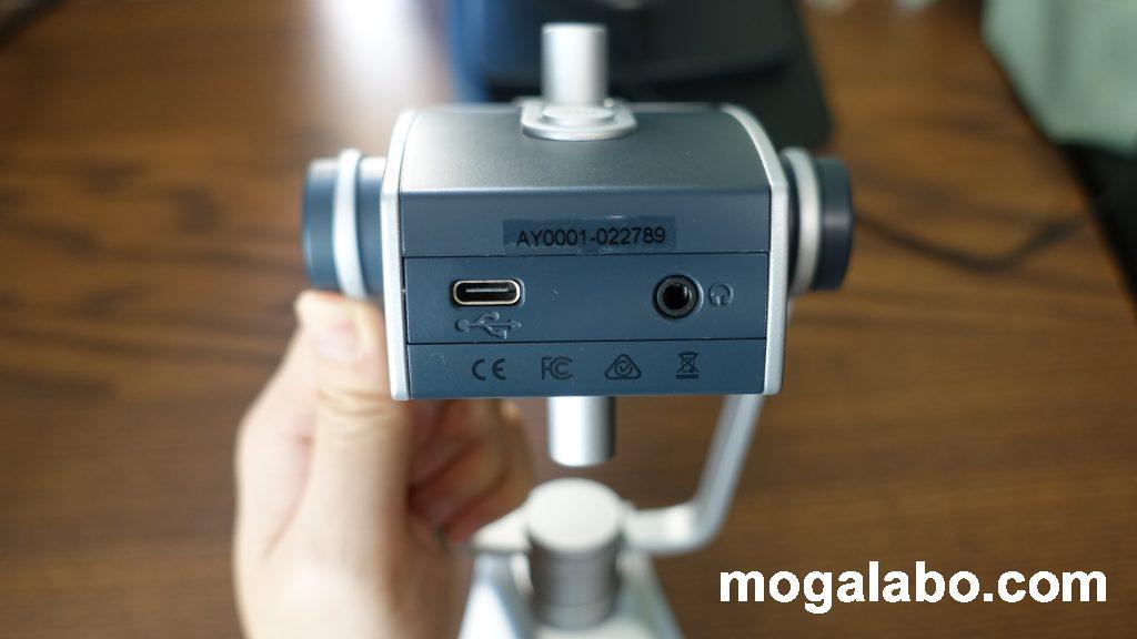 USB type Cの差し込み口とヘッドホンジャック