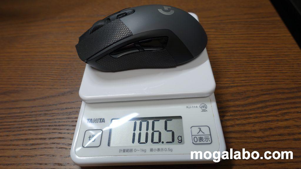 マウス自体の重さは106gまで軽量化