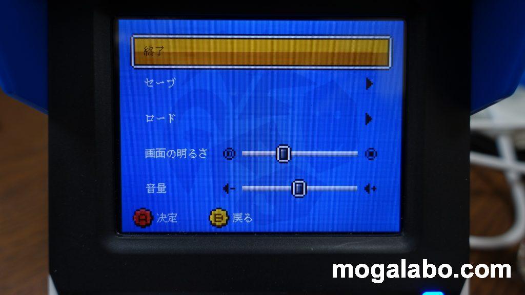 ネオジオミニの設定画面