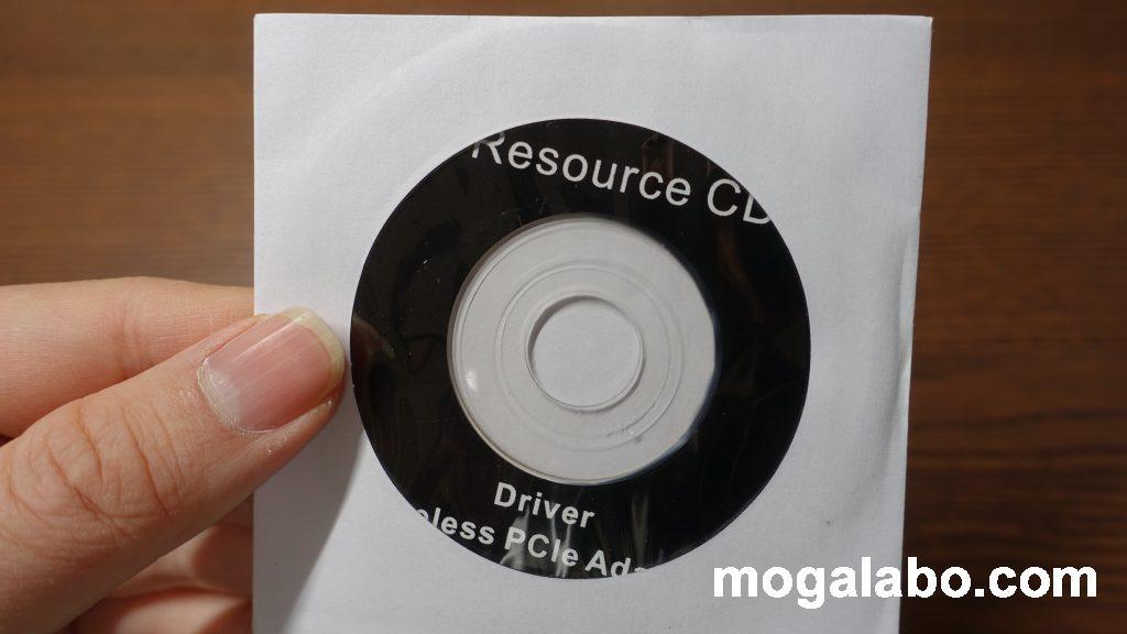 ドライバをダウンロードするためのCD