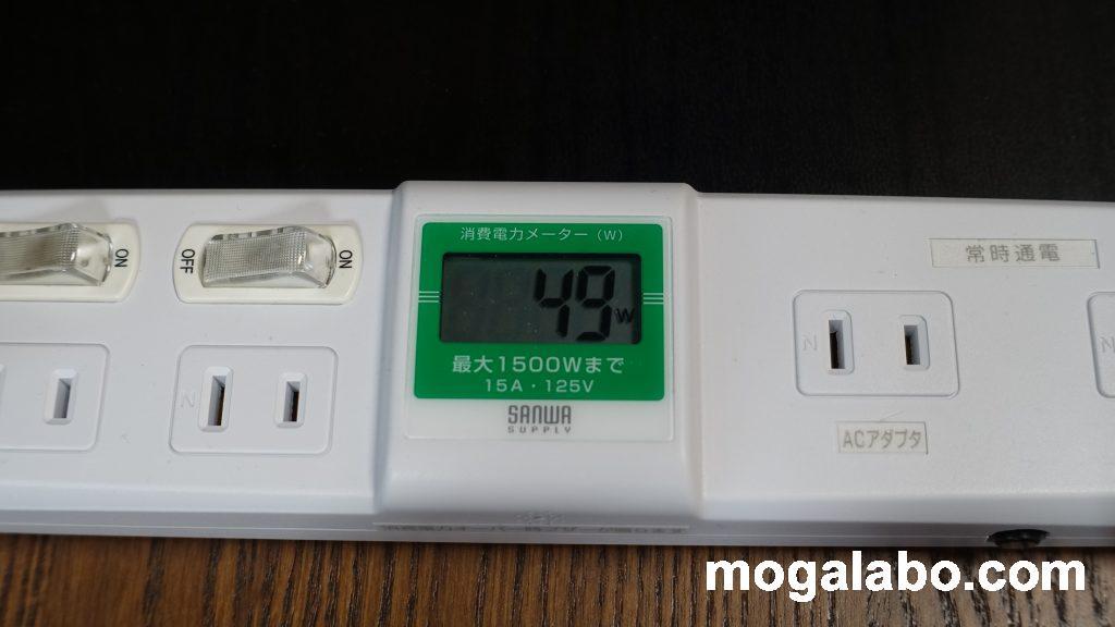 電源タップでありながら、ワットメーターがついている。
