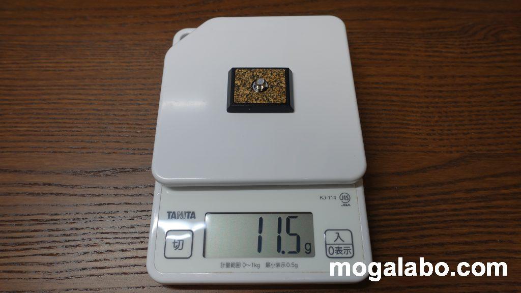 クイッシュープレートの重量は11g