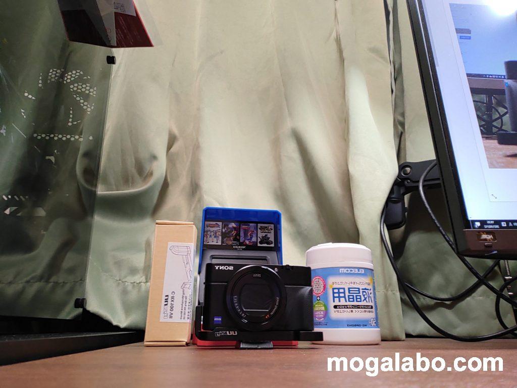 フロントカメラ(内側)での撮影