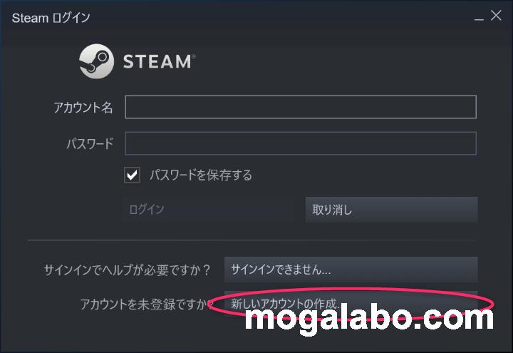 steamを起動