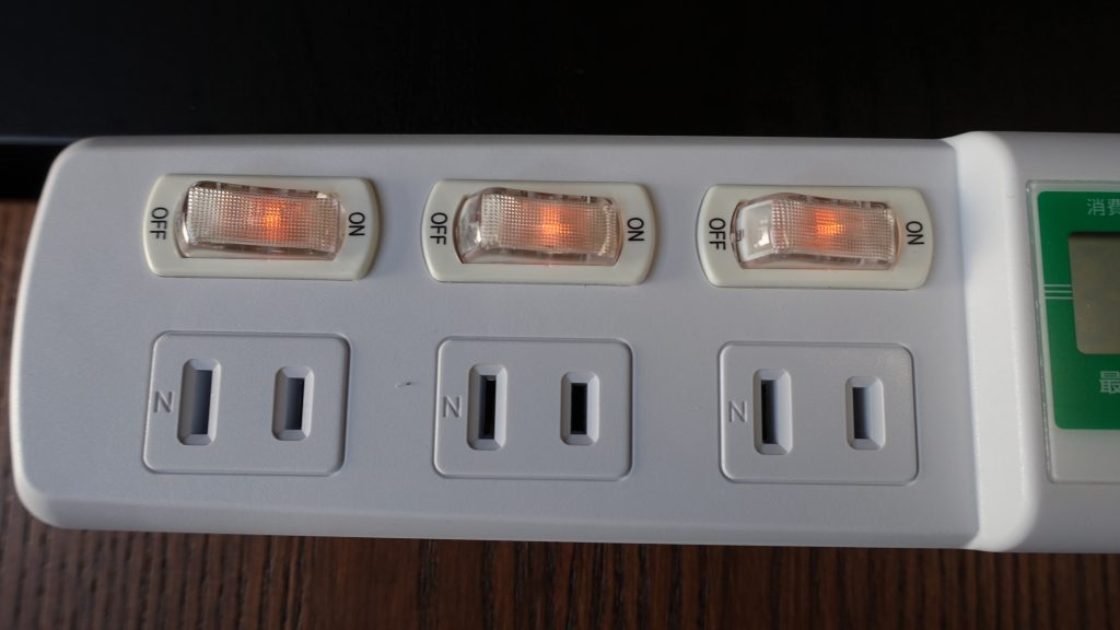 ランプ付き個別スイッチ