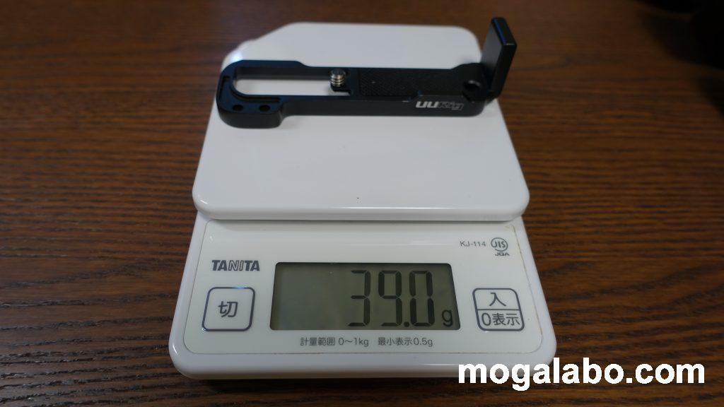 UUリグの重さは39g