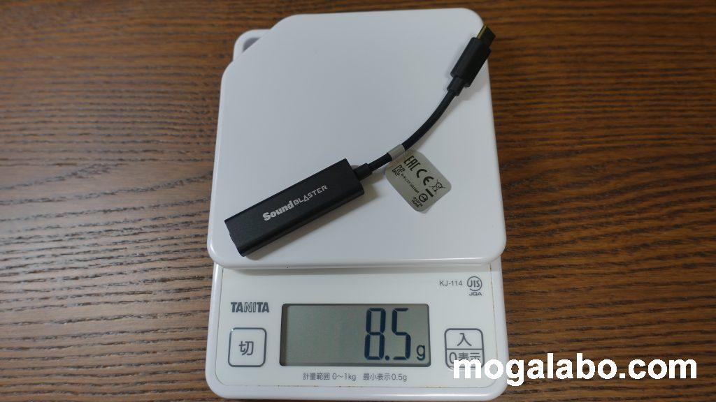 変換アダプタなしの重量