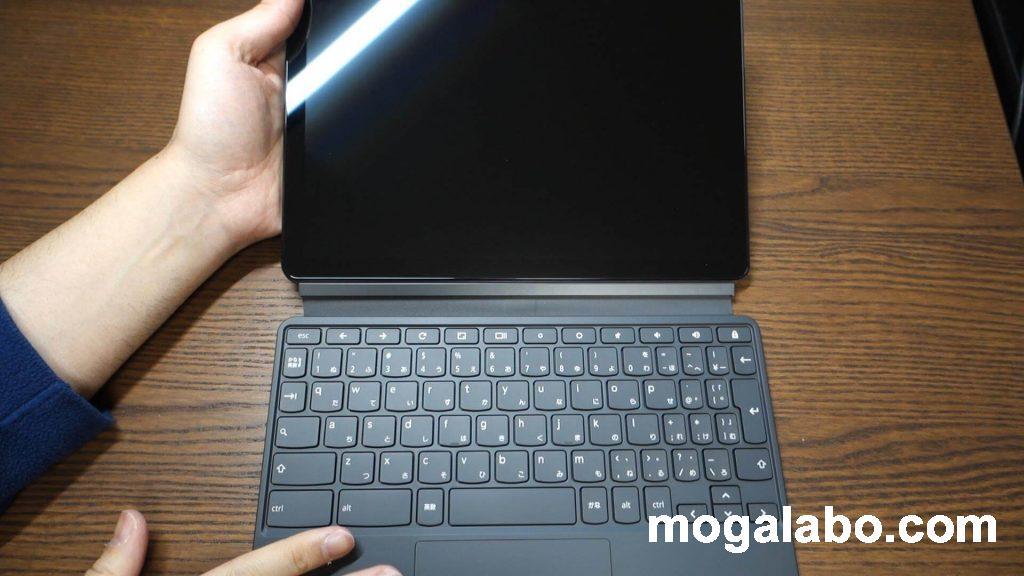 本体とキーボードをくっつけた。
