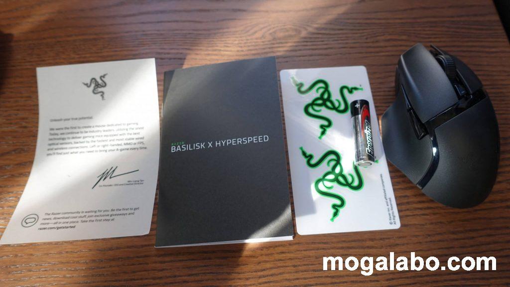 Razer Basilisk X HyperSpeedの同梱物一覧