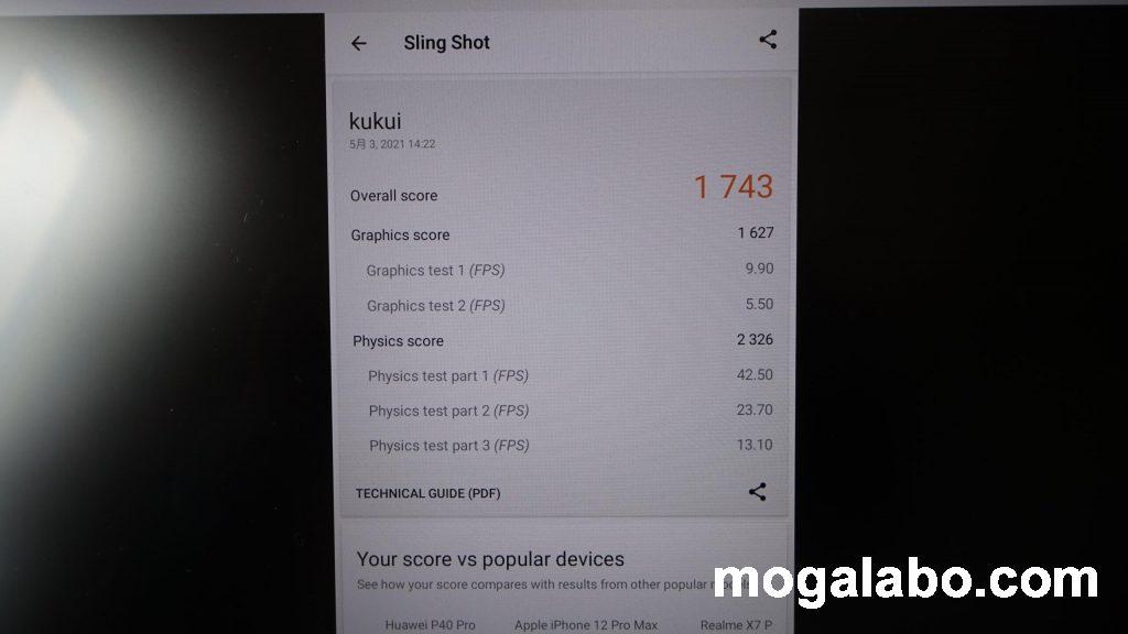 3DMARK Sling Shot(IdeaPad Duet)