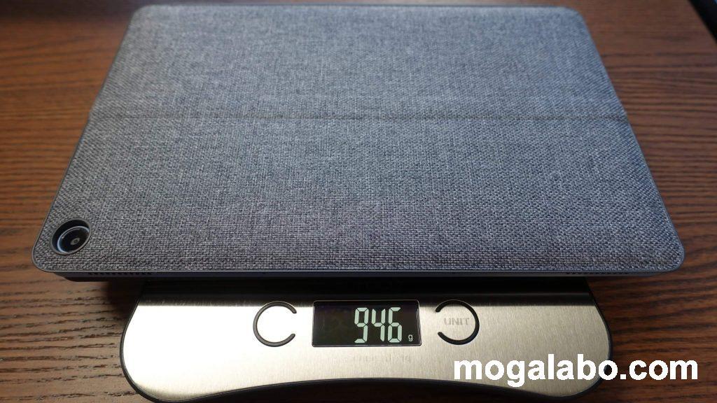 キーボード込みの重量は約946g
