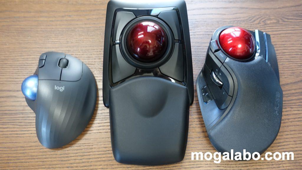 トラックボールは3種類ある