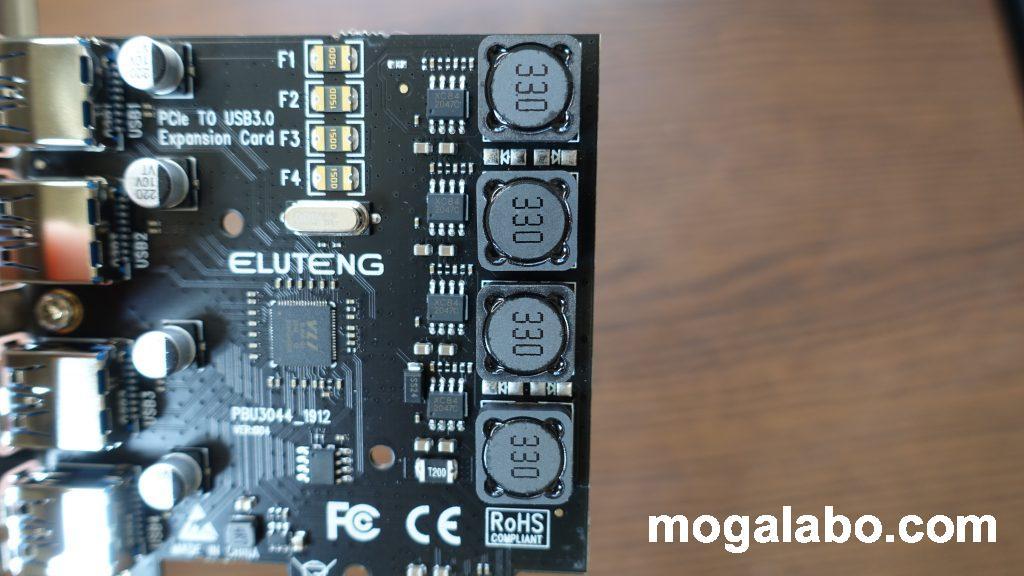 4相電力供給モジュール