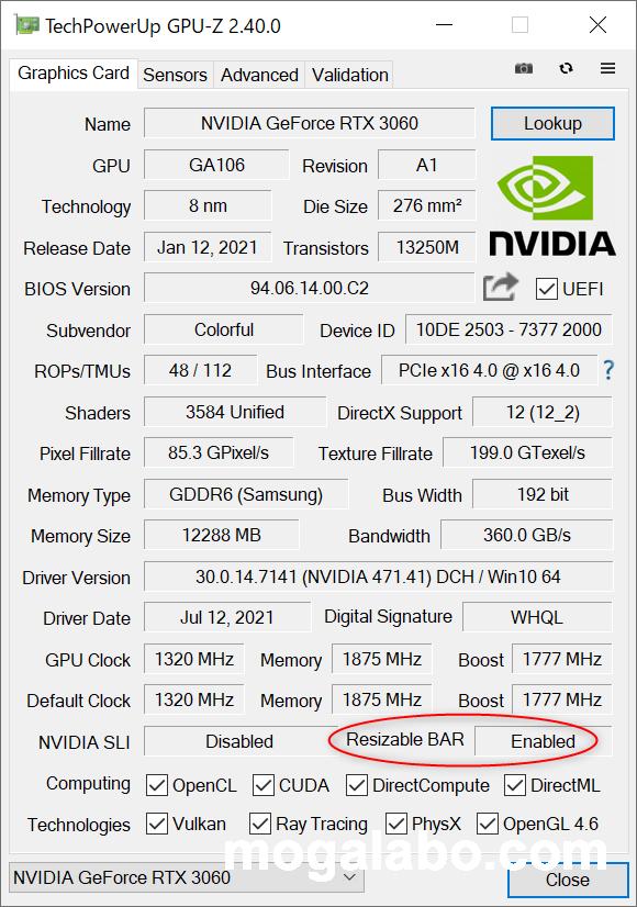 GPU-Zでの確認