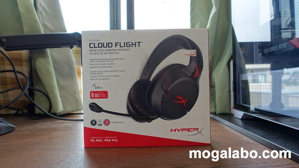 Hyper X Cloud Flightとは